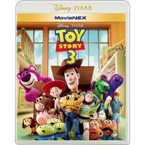トイ・ストーリー3 MovieNEX ブルーレイ+DVDセット|ebest-dvd