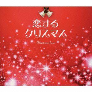 【CD】オムニバス(オムニバス)/発売日:2013/11/27/WPCR-15464//(V.A.)...