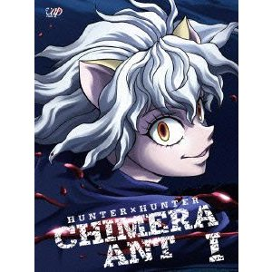 HUNTER×HUNTER キメラアント編 DVD-BOX Vol.1