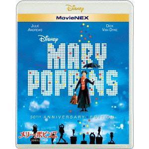 メリー・ポピンズ 50周年記念版 MovieNEX ブルーレイ+DVDセット|ebest-dvd