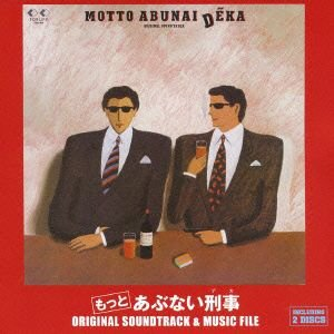【CD】TVサントラ(テレビサントラ)/発売日:2014/01/22/VPCD-81788//(オリ...