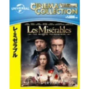 レ・ミゼラブル(Blu−ray Disc)|ebest-dvd