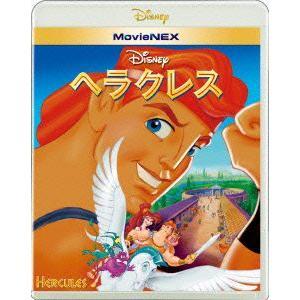 ヘラクレス MovieNEX ブルーレイ+DVDセット|ebest-dvd