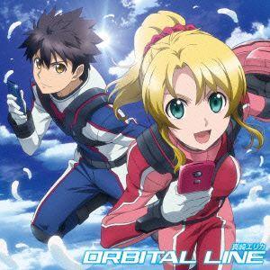 真崎エリカ/ORBITAL LINE  CD