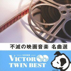 【CD】/発売日:2014/02/19/VICP-41481//(サウンドトラック)/<収録内容>[...
