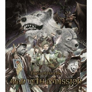 【CD】MAN WITH A MISSION(マン.ウイズ.ア.ミツシヨン)/発売日:2014/03...