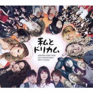 【CD】オムニバス(オムニバス)/発売日:2014/03/26/ESCL-4182//(V.A.)/...