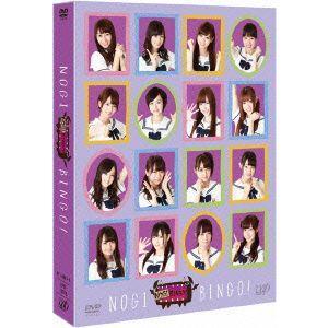 乃木坂46/NOGIBINGO! DVD−BOX|ebest-dvd