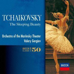 ゲルギエフ/チャイコフスキー:バレエ「眠りの森の美女」|ebest-dvd