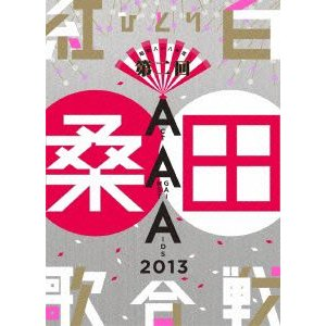 【Blu-ray】桑田佳祐(クワタ ケイスケ)/発売日:2014/03/12/VIXL-600//桑...