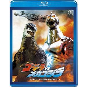 ゴジラVSメカゴジラ(60周年記念版)(Blu−ray Disc) ebest-dvd