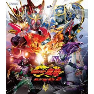 仮面ライダー龍騎 Blu−ray BOX 2(Blu−ray Disc)
