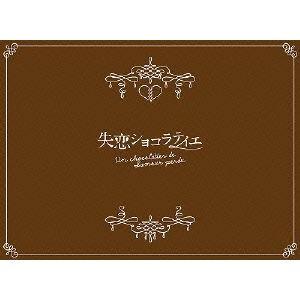 【DVD】松本潤(マツモト ジユン)/発売日:2014/09/10/PCBC-61725//[キャス...