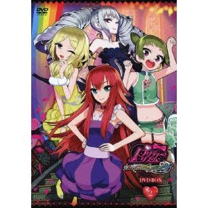 プリティーリズム レインボーライブ DVD BOX-2