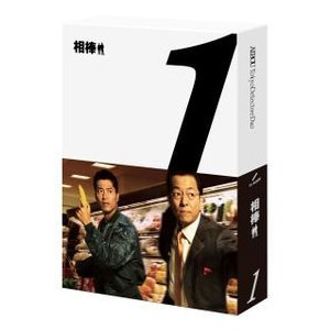 相棒 season1 ブルーレイBOX(Blu−ray Disc)