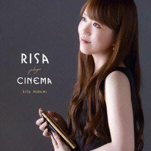 南里沙/RISA Plays CINEMA