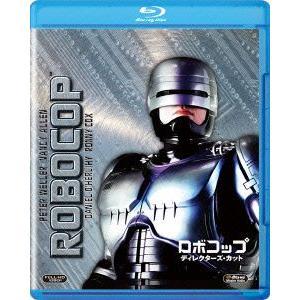 ロボコップ ディレクターズ・カット(Blu−ray Disc)
