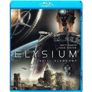 エリジウム(Blu−ray Disc)