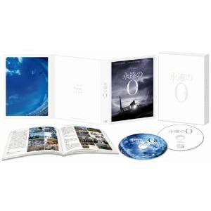 永遠の0 豪華版(初回限定版)(Blu−ray Disc)