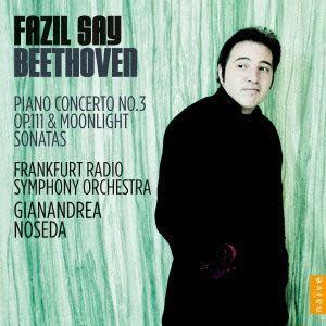 サイ/ベートーヴェン:ピアノ協奏曲第3番、ソナタ第32番&月光|ebest-dvd