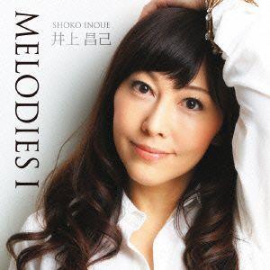 井上昌己/MELODIES 1の商品画像