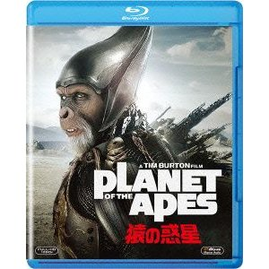 PLANET OF THE APES/猿の惑星(Blu−ray Disc)|ebest-dvd