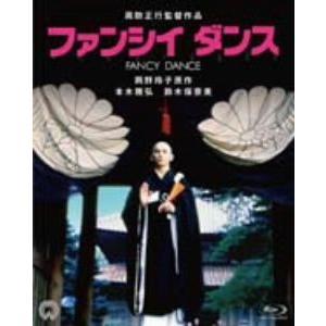 ファンシイダンス 4K(Blu−ray Disc)|ebest-dvd