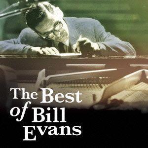 ビル・エヴァンス/ベスト・オブ・ビル・エヴァンス