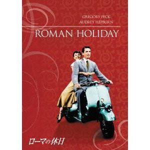 ローマの休日|ebest-dvd