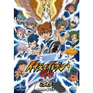イナズマイレブンGO 36 ギャラクシー 11   DVD