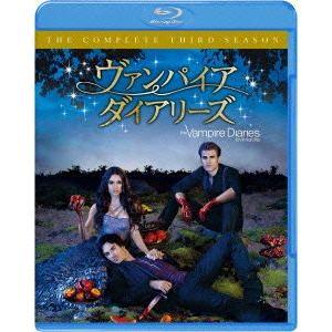 ヴァンパイア・ダイアリーズ<サード・シーズン>コンプリート・セット(Blu−ray Disc) ebest-dvd