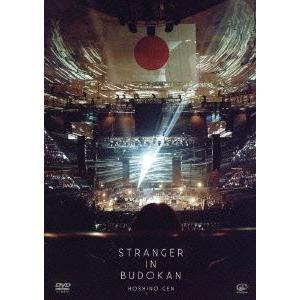 星野源/STRANGER IN BUDOKAN