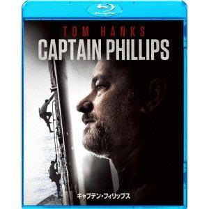 キャプテン・フィリップス(Blu−ray Disc)