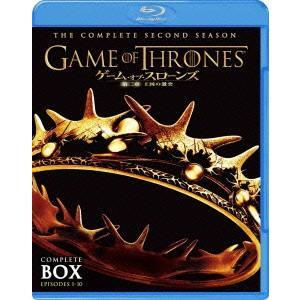 ゲーム・オブ・スローンズ 第二章:王国の激突 コンプリート・セット(Blu−ray Disc)