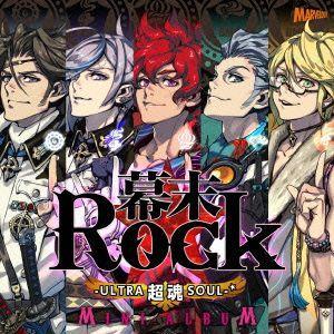 幕末Rock 超魂 ...