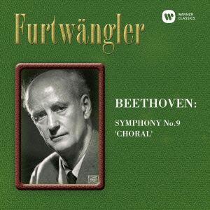 フルトヴェングラー/ベートーヴェン:交響曲第9...の関連商品1