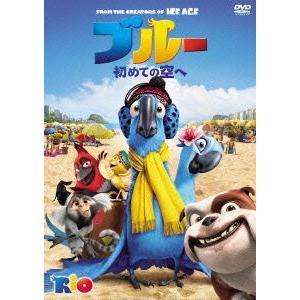 ブルー 初めての空へ ebest-dvd