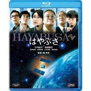 はやぶさ/HAYABUSA(Blu−ray Disc) ebest-dvd