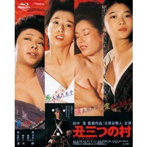 【Blu-ray】古尾谷雅人(フルオヤ マサト)/発売日:2015/02/04/SHBR-267/松...