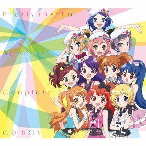 プリティーリズム スペシャルコンプリートCD BOX CD