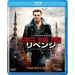 96時間/リベンジ(Blu−ray Disc)