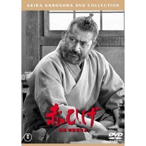 赤ひげ [東宝DVD名作セレクション]|ebest-dvd