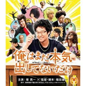【Blu-ray】堤真一(ツツミ シンイチ)/発売日:2015/03/03/FBIXJ-89//[キ...
