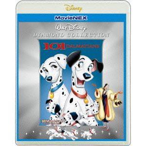 101匹わんちゃん ダイヤモンド・コレクション MovieNEX ブルーレイ+DVDセット|イーベストCD・DVD館