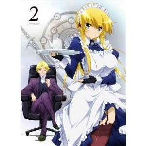 聖剣使いの禁呪詠唱〈ワールドブレイク〉 Vol.2 DVD   DVD