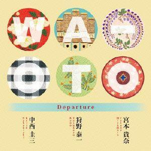 【CD】WA−OTO〜中西圭三/狩野泰一/宮本貴奈(ワ.オト ナカニシ ケイゾウ/カノウ)/発売日:...