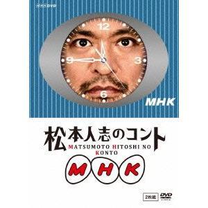 松本人志/他/松本人志のコント MHK(初回限定版)...