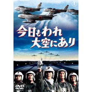 【DVD】三橋達也(ミハシ タツヤ)/発売日:2015/05/20/TDV-25193D//[キャス...