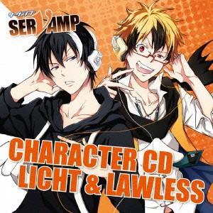 キャラクターCD SERVAMP-サーヴァンプ- Vol.3 リヒト&ロウレス