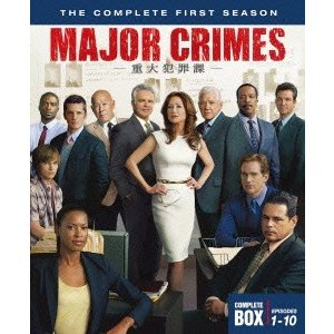 MAJOR CRIMES〜重大犯罪課<ファースト>の商品画像